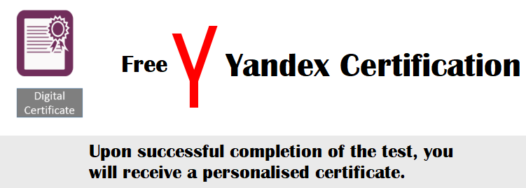 Yandex Certification